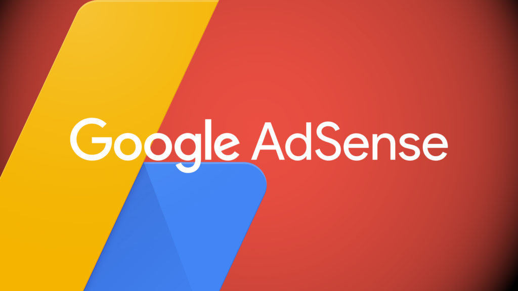Πώς να προσθέσετε Διαφημίσεις της Google (Google adsense) στο site ή το blog σας